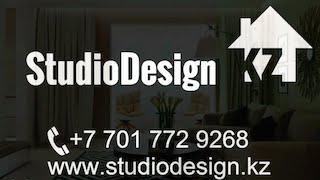 Дизайн интерьера и ремонт в Астане - StudioDesign KZ
