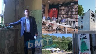 Страховитата Немска болница в Бургас става модерна библиотека