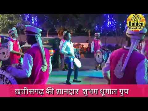 Dil Diyan Galla (Tiger zinda hai)  By Shubham Dhumal Durg