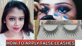 How to apply false lashes in hindi || How to Apply False Eyelashes For Beginners
