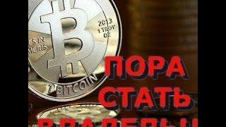 18 Лет девушке, и она уже знают Что такое криптовалюта l bitcoin l blockchain