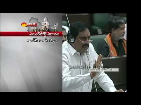 Telangana Assembly: TDP and BJP demand govt to rename RGI Aiprort Terminal after T Leader