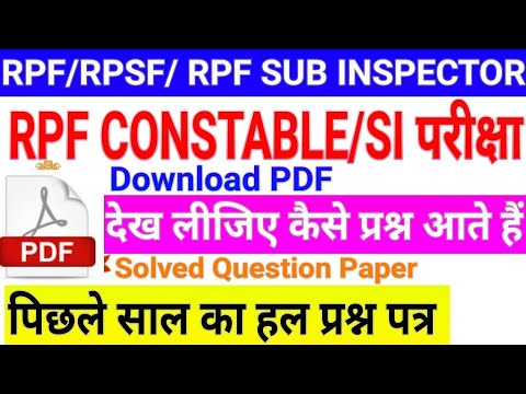 pdf railway rpf rpsf si question paper rpf previous year question