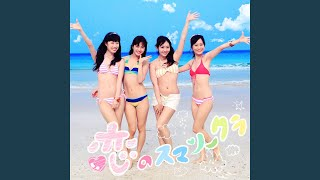 Provided to YouTube by TuneCore Japan 恋のスマソークラ · notall 恋のスマソークラ ℗ 2014 WALLOP ENTERTAINMENT Released on: 2014-06-26 Lyricist: ...