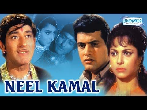 Neel Kamal (1968) - Waheeda Rehman - Manoj Kumar - Raaj Kumar