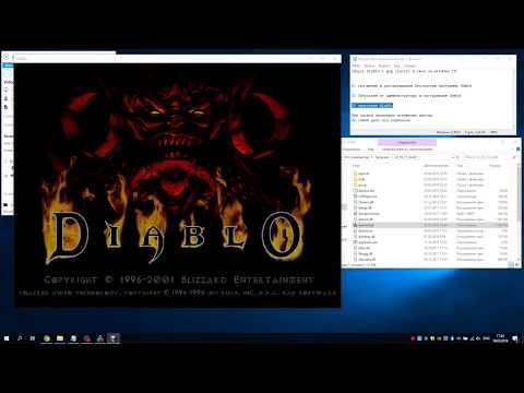 Run Diablo 1 Gog Classic In Window On Windows 10