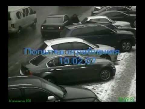 видео: Барсетка, грабежи, разбои на дорогах, заправках.flv
