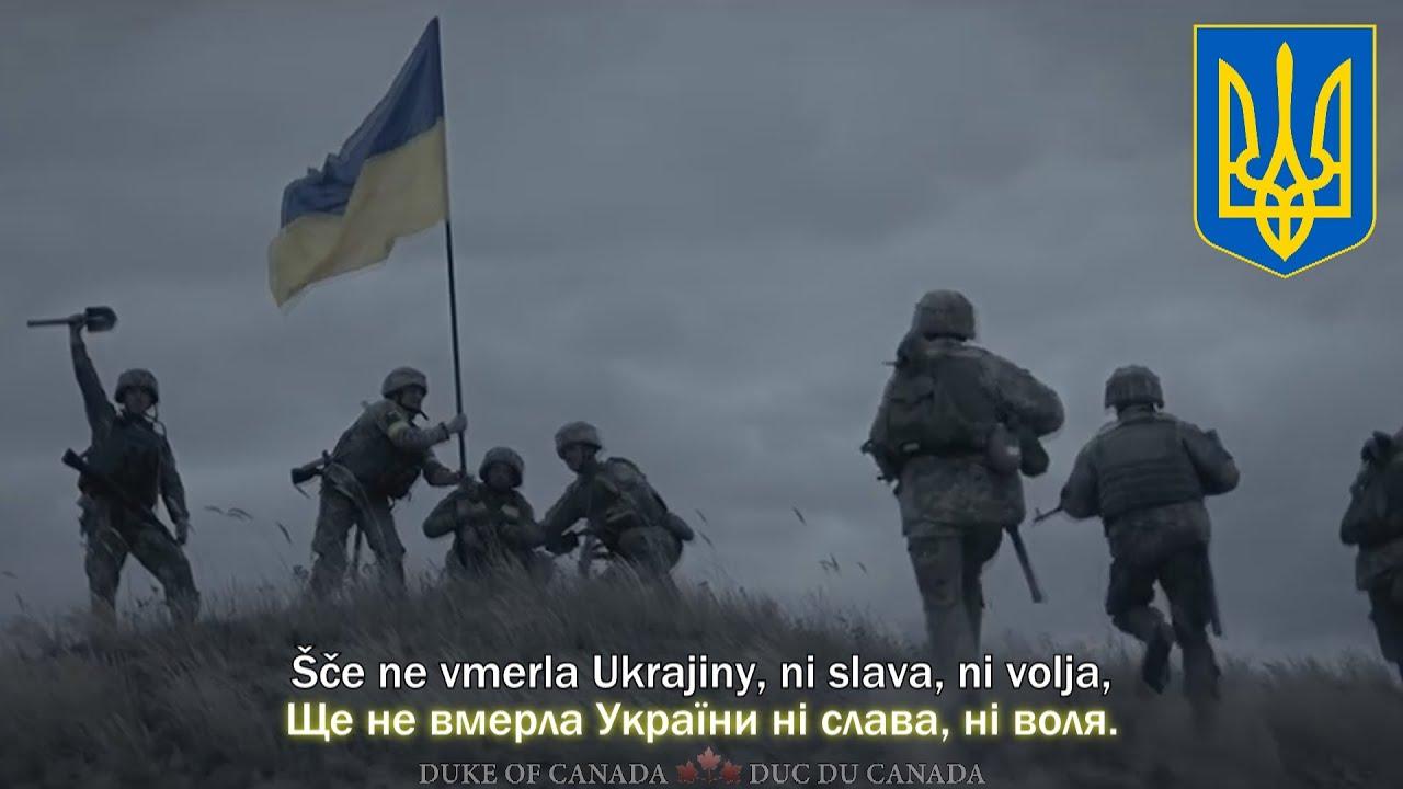 National Anthem of Ukraine: Shche ne Vmerla Ukrainy ni slava, ni volia