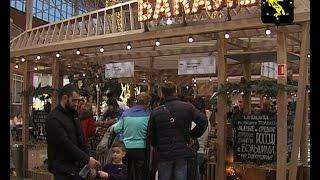 В Химках открылась новая ярмарка фермерской продукции