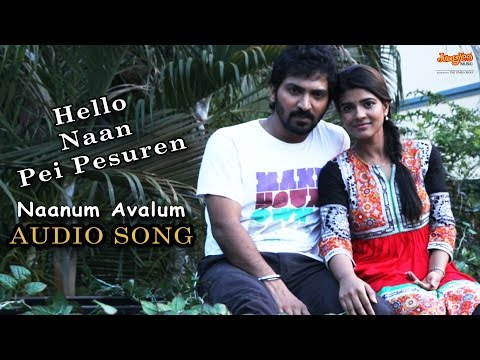 Naanum Avalum Song | Hello Naan Pei Pesuren | Sidharth Vipin | Sundar.C | Oviya | Vaibhav