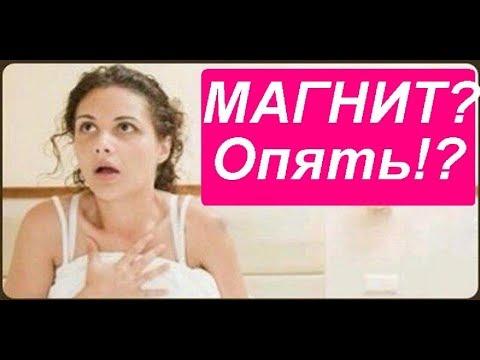 Волгодонск ул Черникова 1б Магнит