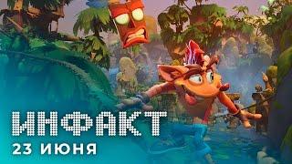 Анонс Crash Bandicoot 4, новые игры Rocksteady, фан. ремейк Rayman, все анонсы Day of the Devs…