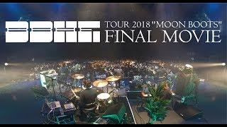"BBHF ""MOON BOOTS"" TOUR - FINAL MOVIE"