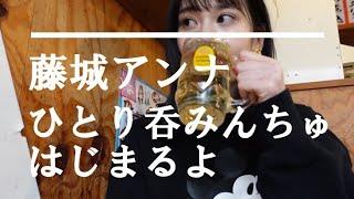 【お久しぶりです】上野で一人昼呑みしてきた【YouTube再開】