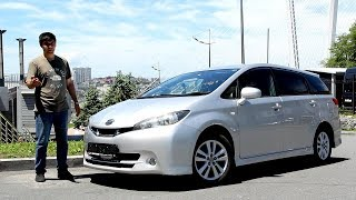 Toyota Wish 2010 - Самый лучший минивэн!