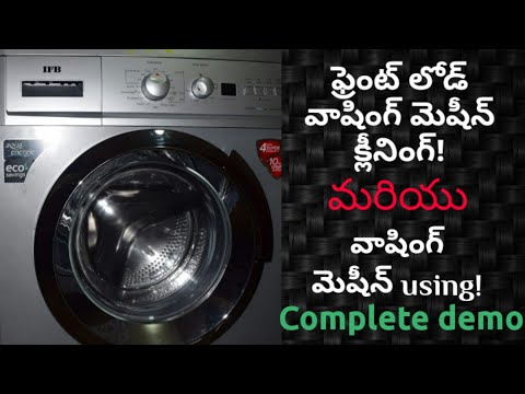 How to clean front load washing machine|Complete working demo of IFB Washing machine and TUBcleaning