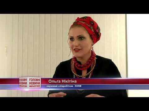 Телеканал Ексклюзив: Підсумки тижня - Андріївські вечорниці у Хмельницькому