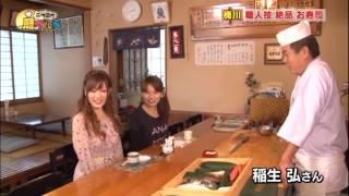 2012年テレビ埼玉 MCせんだるか <ニワニワ庭グルメ>