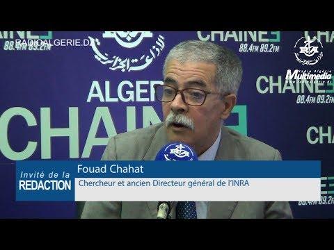 Fouad Chahat Chercheur et ancien Directeur général de l'INRA