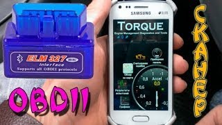 видео Автосканер elm327, отзывы, цены и обзор