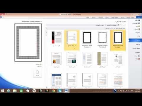 نظريات التعلم وتطبيقاتها التربوية جودت عبد الهادي