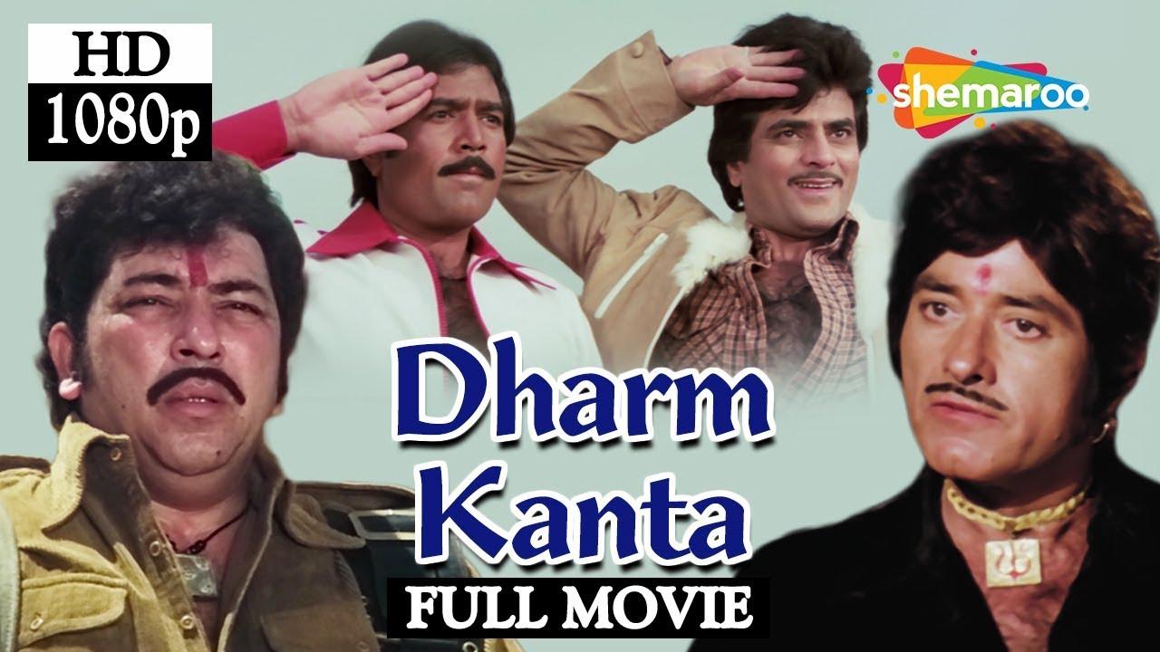 Download Dharam Kanta - Raaj Kumar - Rajesh Khanna - Jeetendra - Waheeda Rehman - 80's Hit  Hindi Full Movie