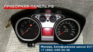 Приборная панель Ford Focus 2 рестайлинг 8V4T-10849-EF