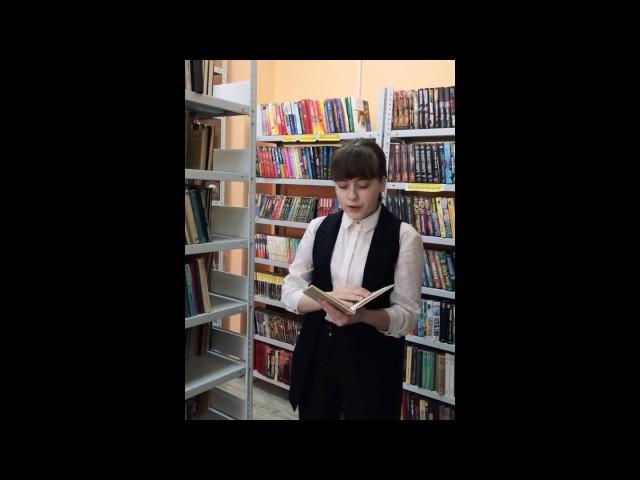 Изображение предпросмотра прочтения – ЕвгенияТемнова читает произведение «Она сидела наполу…» Ф.И.Тютчева