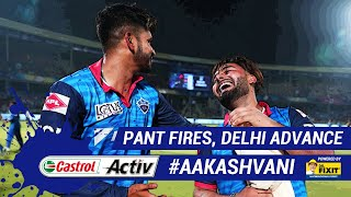 #IPL2019: New NAME, new GAME - DELHI move on: 'Castrol Activ' #AakashVani, powered by 'Dr. Fixit'