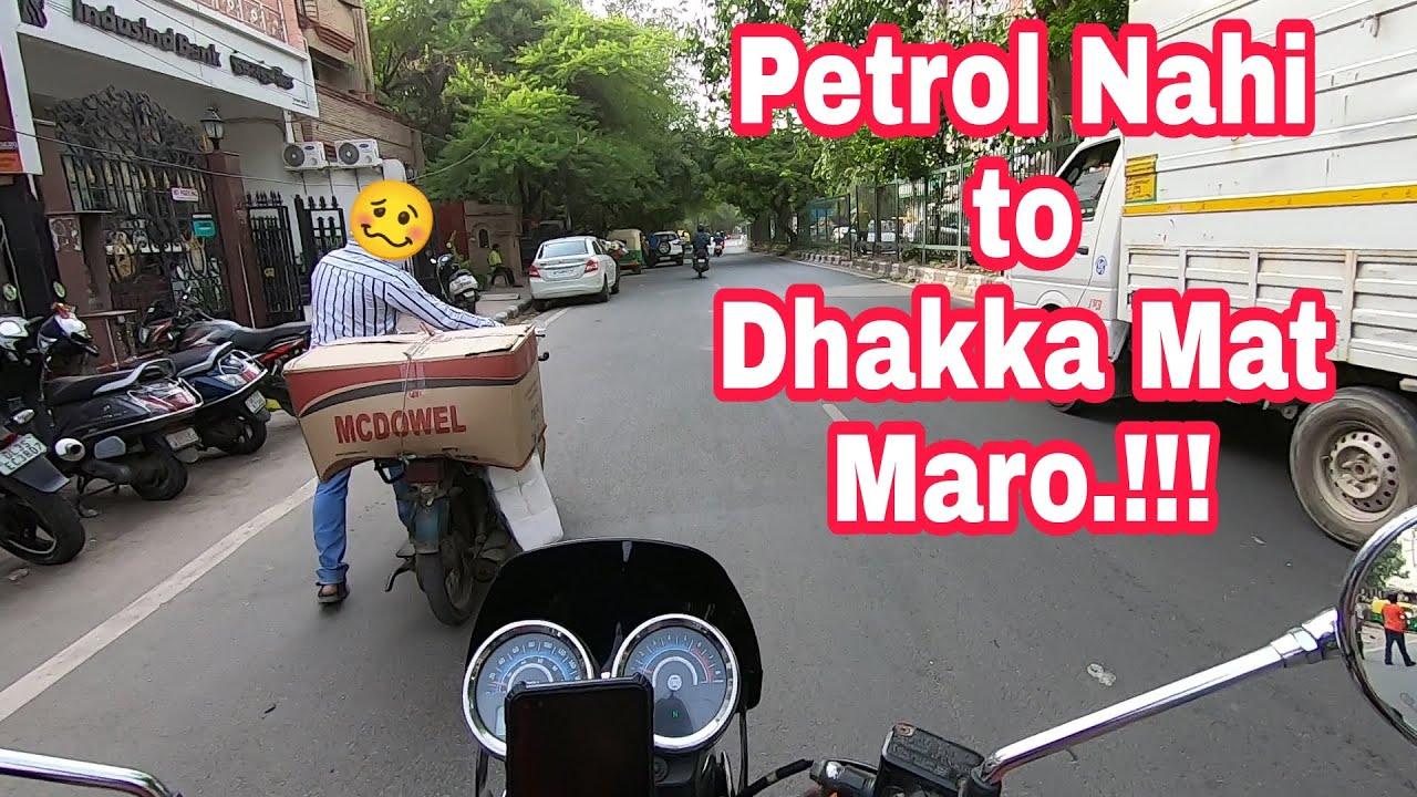 Ye Kiska Sar Kaat Kar Le Ja Raha Tha 😱 | Hello Bhi Bola 🤯 | NCR Bikerz |