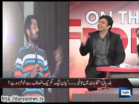 Dunya News - On The Front - 19-03-14