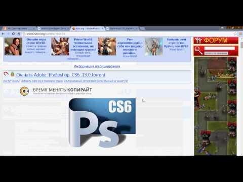 Где скачать и установить Photoshop Cs6 х64 х86 Полная версия, без кряков