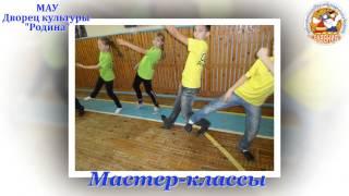 Хореографический ансамбль СУВЕНИР