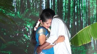 சேலையில வீடு கட்டவா/ Selaila Veedu Kattava