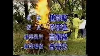 산딸기 6 Wild Strawberry6 1994 Japnes Movie Video Vilook