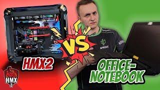 HÖLLENMASCHINE gegen Office-Notebook in CS:GO | #HMX2 #GamingPC