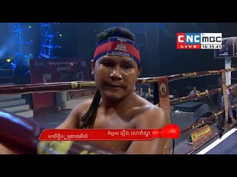 Roeung Sophorn vs Rongkeat(thai), Khmer Boxing CNC 18 Feb 2018, Kun Khmer vs Muay Thai