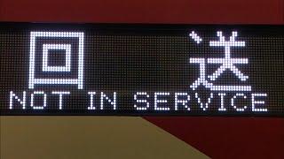 東京メトロ2000系2004編成の回送電車。到着→発車するシーン