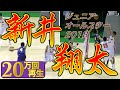 【ジュニアオールスター2018】新井翔太選手(東京A) の動画、YouTube動画。