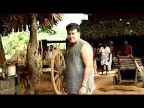 Odiyan  Malayalam Full Movie Download  Link In Description