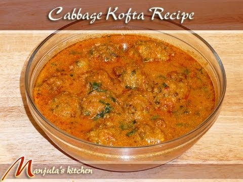 Cabbage Kofta (Dumplings in Gravy) Recipe by Manjula