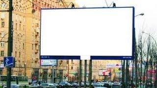 видео Регистрация наружной рекламы в Москве