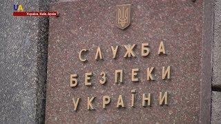 Справа Олександра Клименко