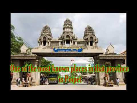 Banteay Meanchey Province, Cambodia Country, ខេត្តបន្ទាយមានជ័យ, ប្រទេសកម្ពុជា (KH)