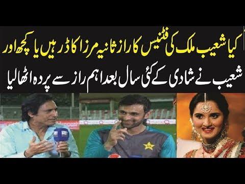Shoaib Malik and Sania Mirza life Secrets || Shoaib Malik 1st Time telling About his Personal Life