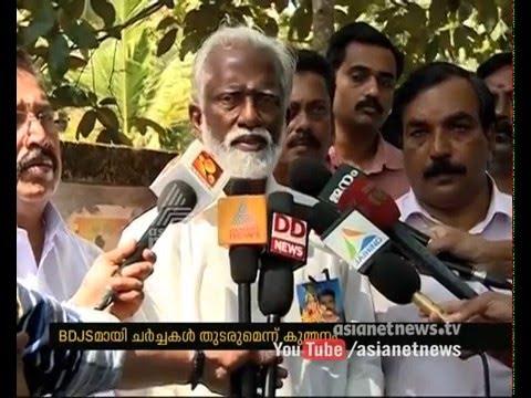 RSS activist killed in Kannur : Kummanam Rajasekharan's response
