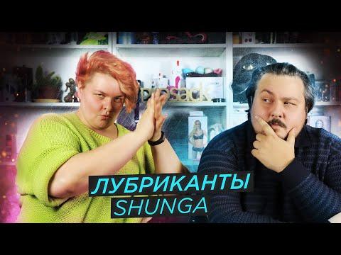 Лубриканты Shunga Toko. Инструкция по применению, лайфхаки и состав   просак инструкции