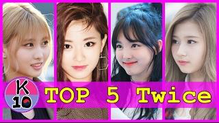 TOP 5 Most Popular Twice Members In Korea of 2017 thumbnail