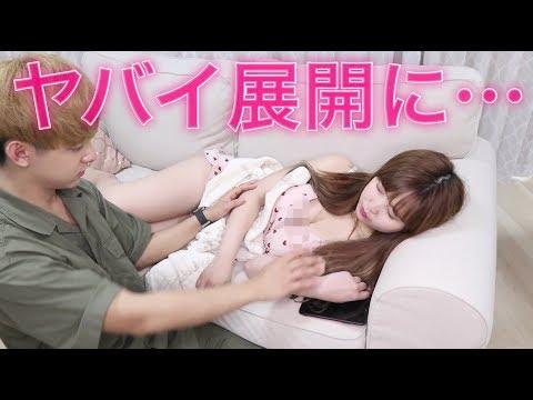 【モニタリング】彼女が無防備な格好で寝ていたら彼氏は襲う!?