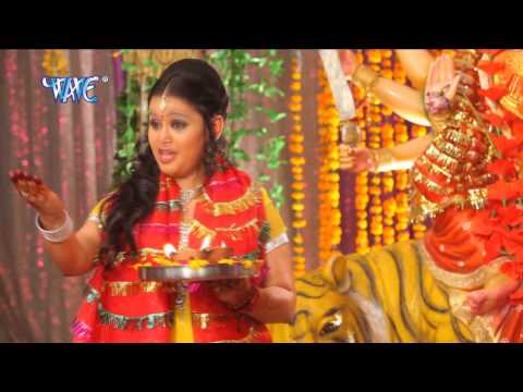 Ambe Tu Hai Jagdambe - Jai Maa Jagdambe - Anu Dubey - Bhojpuri Devi Geet - Bhajan Song 2015